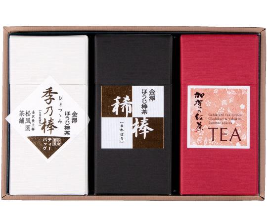 《金沢・松風園茶舗》金澤ほうじ棒茶詰合せ