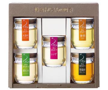 《富山・大場養蜂園》蜂蜜おじさんの四季5個入