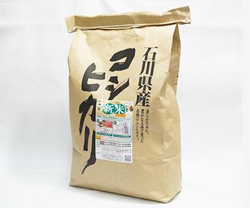 《金沢・米心石川》こしひかり5kg