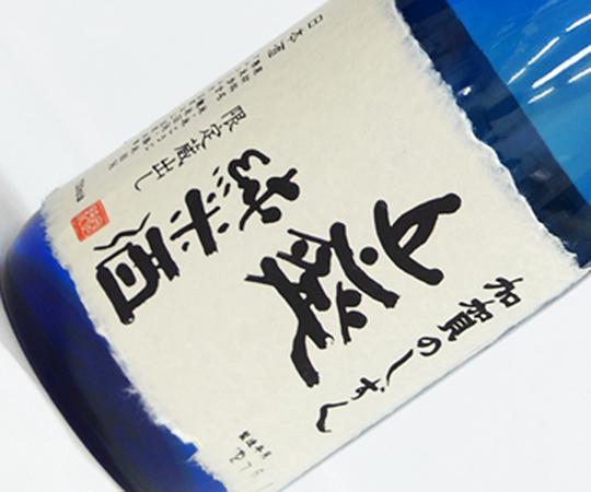 《金沢・やちや酒造》加賀のしずく山廃純米酒 720ml
