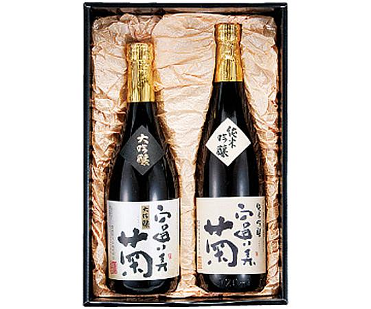 《富山・富美菊酒造》富美菊 大吟醸・純米吟醸セット