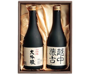 《魚津・本江酒造》北洋 純米大吟醸・大吟醸セット