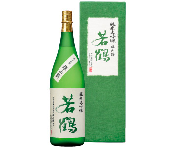 《砺波・若鶴酒造》若鶴 純米大吟醸 雄山錦