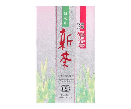 〈福寿園〉鹿児島新茶 ほのか(50g袋入)