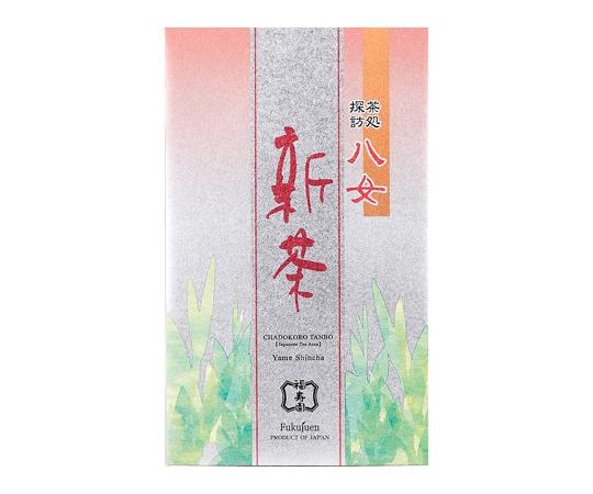 〈福寿園〉八女新茶(50g袋入)