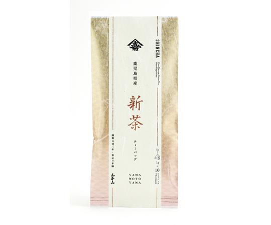 〈山本山〉鹿児島県産 新茶 ティーバッグ(NTB-SH)