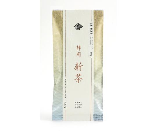 〈山本山〉静岡新茶(SH-SO)