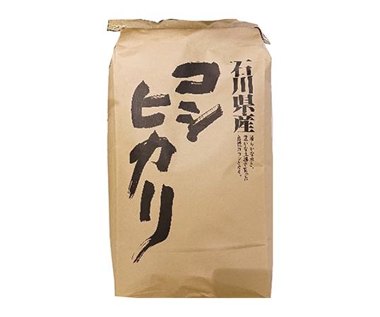 【特価】石川県産こしひかり 10kg