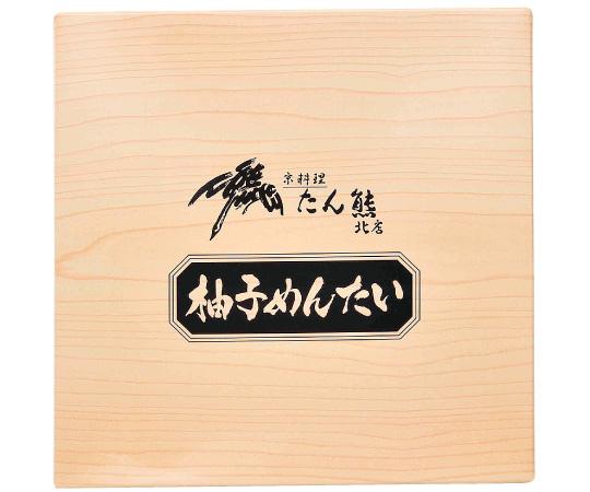 〈京都/たん熊北店〉柚子めんたい