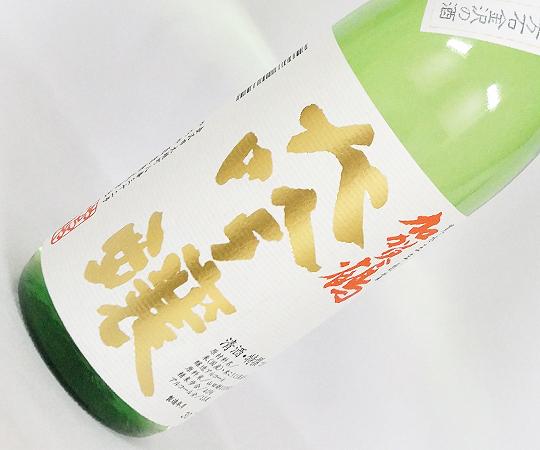 《金沢・やちや酒造》加賀鶴大吟醸 720ml