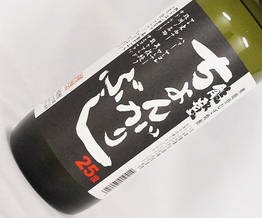 《珠洲・日本発酵化成》麦焼酎 能登ちょんがりぶし25°