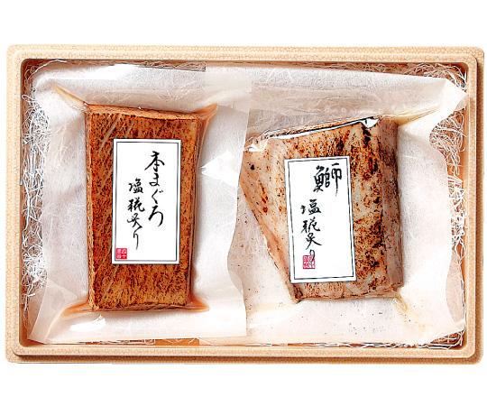 〈金沢/四十萬谷本舗〉鰤塩糀炙りと本まぐろ塩糀炙り