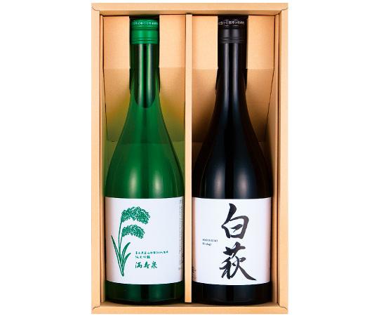 《富山・桝田酒造店》満寿泉 県産酒米セット
