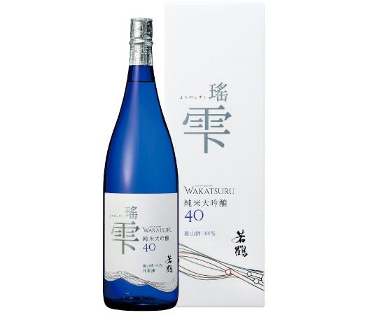 《砺波・若鶴酒造》瑤雫(ようのしずく)