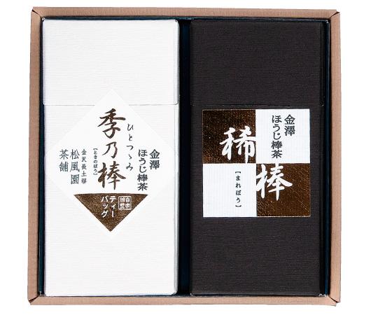 〈金沢/松風園茶舗〉金澤ほうじ棒茶詰合せ