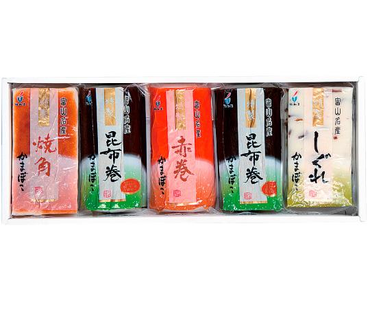 〈富山/梅かま〉特製かまぼこ5本入