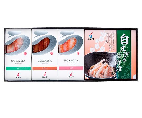 〈富山/梅かま〉うお蒲3本珍味セット