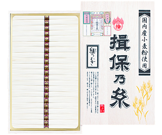 〈兵庫〉手延素麺 揖保乃糸 縒つむぎ