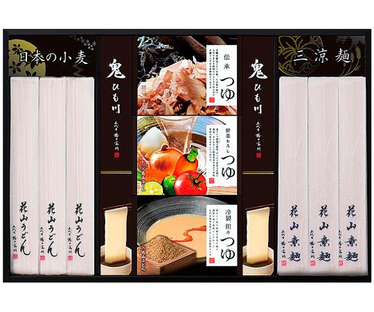 〈群馬/花山うどん〉三種のつゆで味わう老舗の三涼麺
