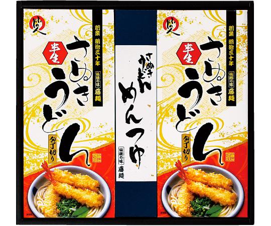 〈香川/藤井製麺〉包丁切りさぬき半生うどん「国産小麦」