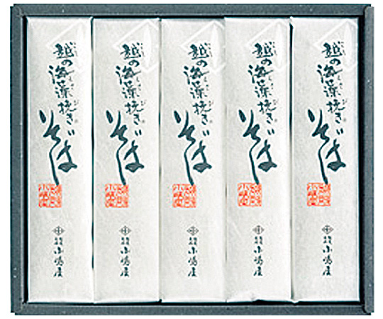 〈新潟/長岡小嶋屋〉越の海藻挽き乾麺詰合せ