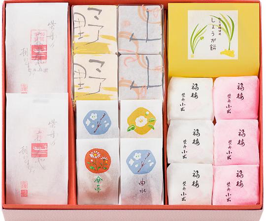 〈石川/柴舟小出〉銘菓集冬