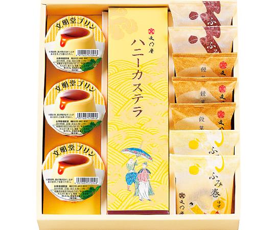 〈東京/文明堂東京〉カステラ・銘菓詰合せ