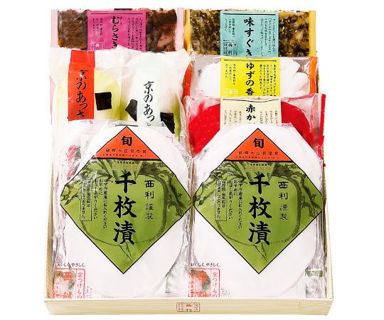 〈京都/京つけもの 西利〉京のあっさり漬