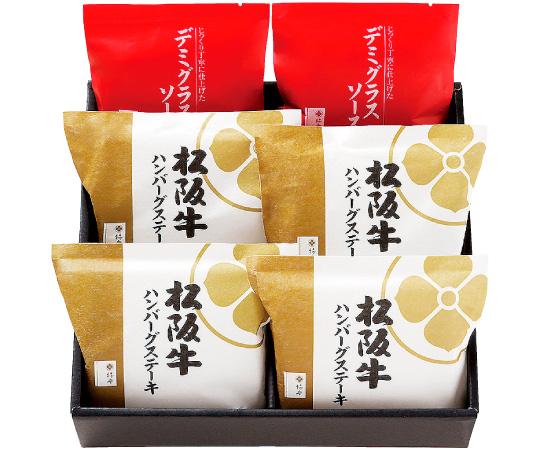 〈柿安本店〉松阪牛ハンバーグステーキ詰合せ