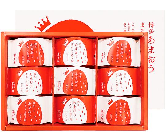 〈京都/養老軒〉博多あまおう まるごと苺大福