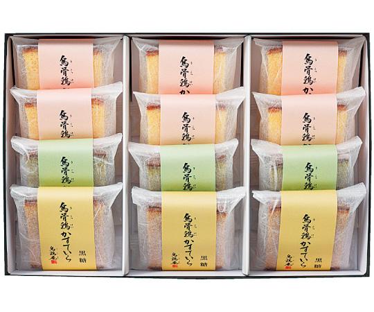 〈金沢/烏鶏庵〉烏骨鶏かすていら個包装セット