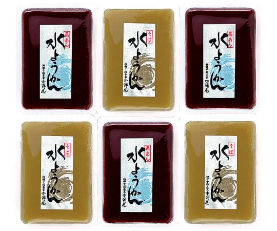 〈輪島/柚餅子総本家中浦屋〉水羊羹 6個入