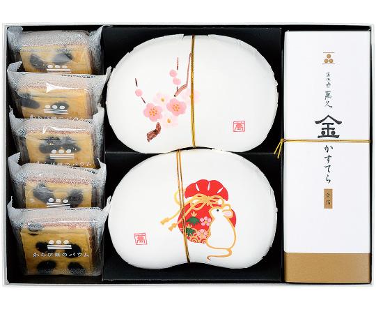 〈金沢/まめや金澤萬久〉まめやの冬の贈り物「5」