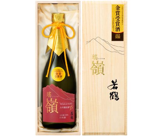 《砺波・若鶴酒造》瑤嶺35 大吟醸原酒720ml