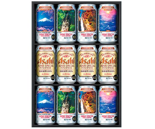 〈アサヒ〉アサヒスーパードライジャパンスペシャルデザイン缶ギフトセット