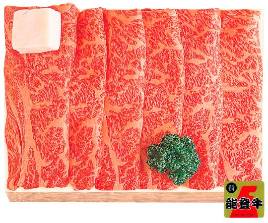 〈石川/天狗中田本店〉推奨能登牛すき焼用