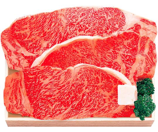 国産黒毛和牛ロースステーキ用