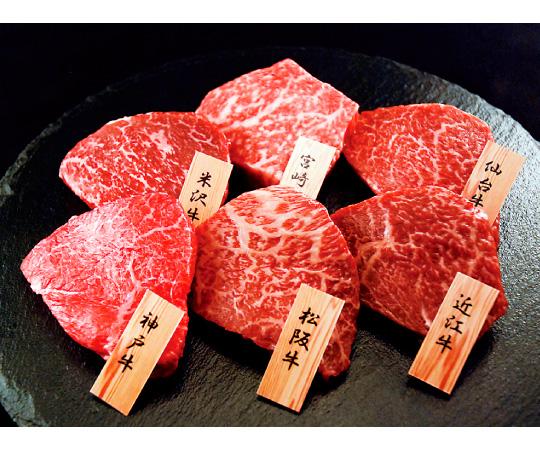 〈兵庫/山晃食品〉日本ブランド牛6選ミニステーキ360g(6枚入)