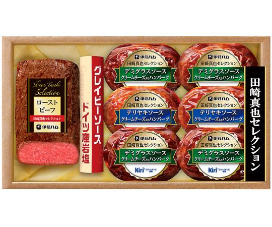 〈田崎真也セレクション〉ローストビーフ&ハンバーグセット