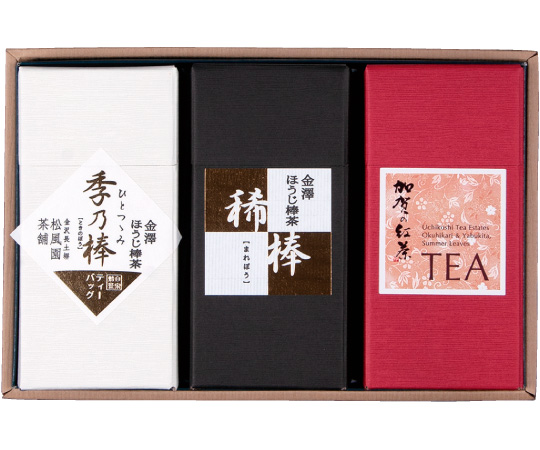 〈金沢/松風園茶舗〉金澤銘茶詰合せ