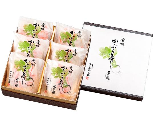 〈金沢/四十萬谷本舗〉金城かぶら寿し 夏糀(氷室)