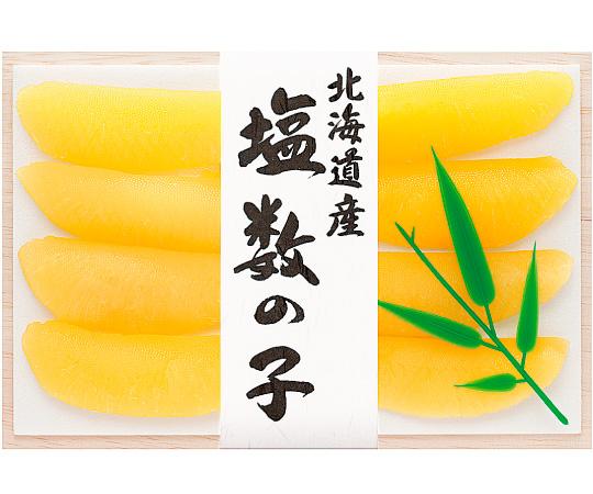 【直送】〈北海道/やまか〉北海道産 塩数の子