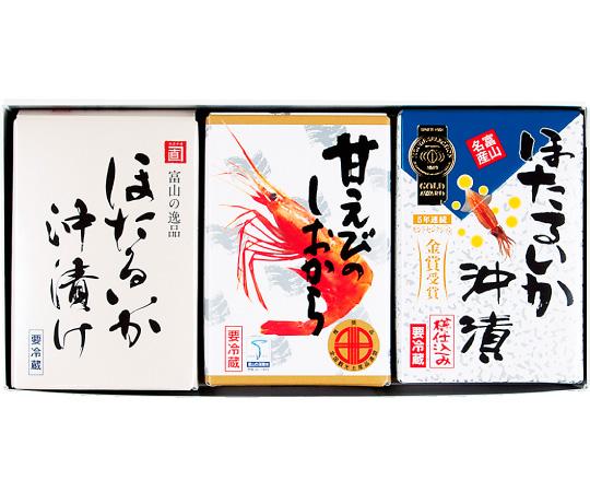 〈富山/川村水産〉日本海の幸(3本入)