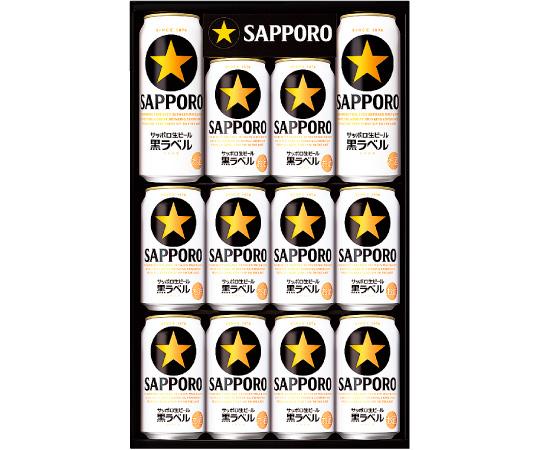 〈サッポロ〉黒ラベルセット
