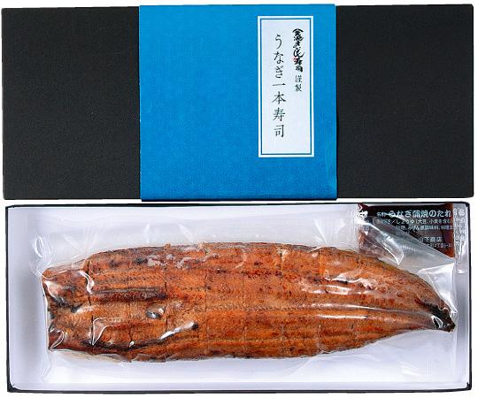 【直送】〈石川/金沢まいもん寿司〉国産うなぎ一本寿司