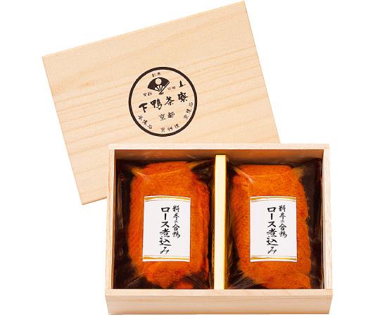 【直送】〈京都/下鴨茶寮〉料亭の合鴨ロース煮込み