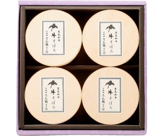 【直送】〈京都/京料理 たん熊北店〉黒毛和牛の牛そぼろ