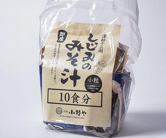 【AS】<北野エース>しじみのみそ汁 10食分