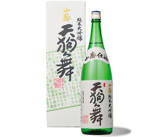 《白山・車多酒造》天狗舞 山廃純米大吟醸