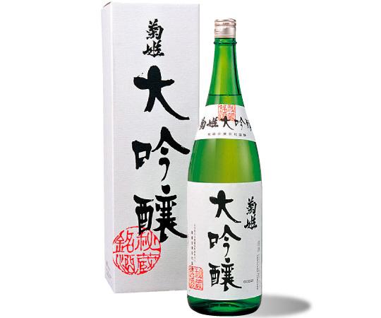 《白山・菊姫合資会社》菊姫 大吟醸